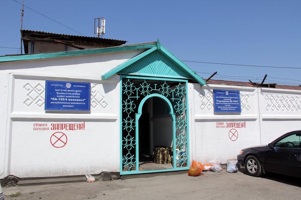 Ик п заводской в казахстане