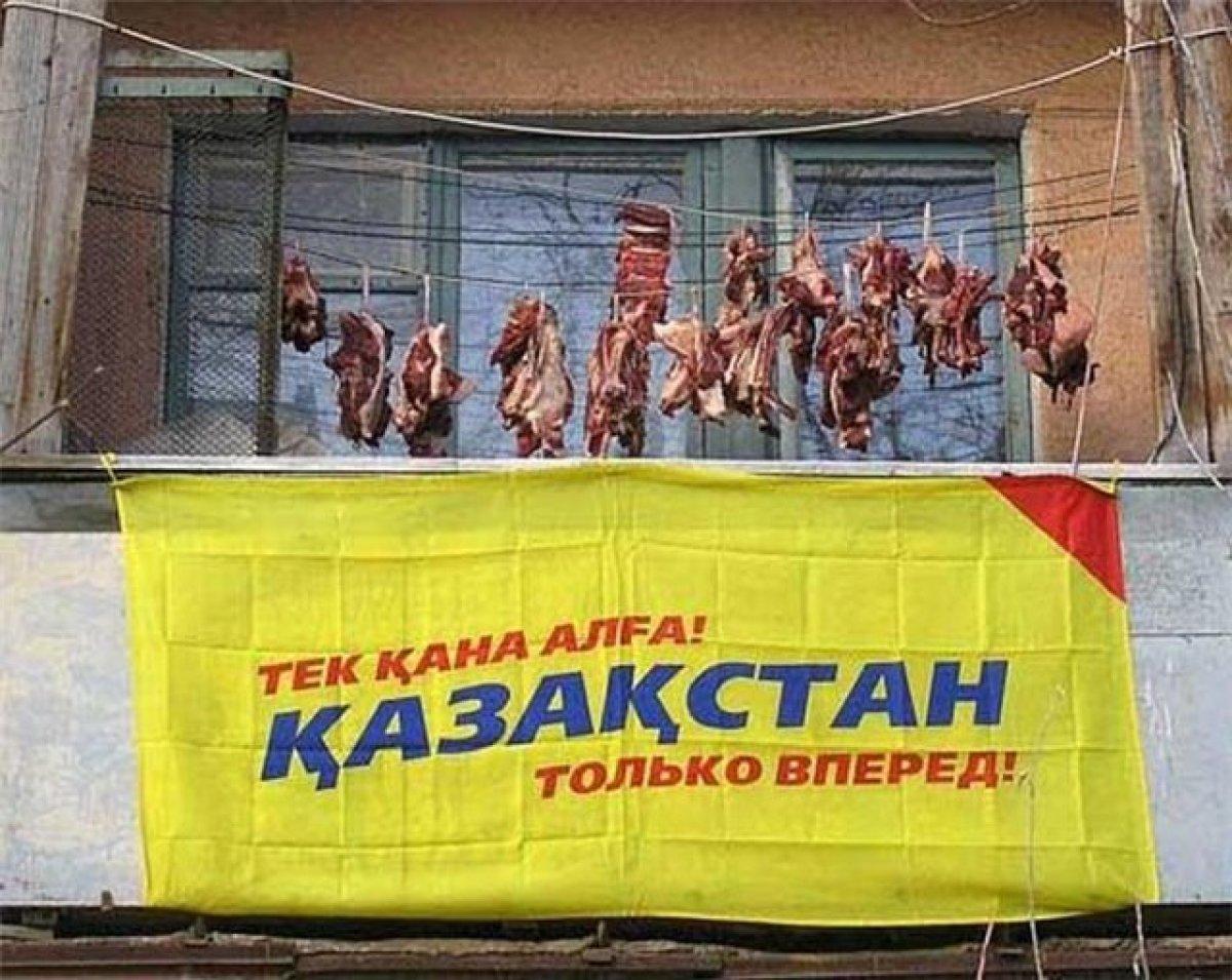 Картинки, прикольные картинки казахстана